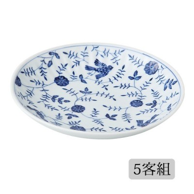 皿 プレート セット 贈り物 波佐見焼 磁器 日本製  バティック プレート(M) 5客組 14751
