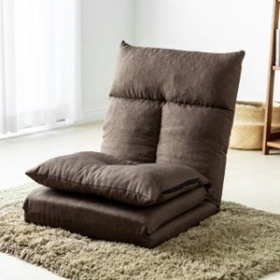 座椅子ベッド ソファーベッド 1人掛け 背もたれ5段階リクライニング 座椅子ソファ ブラウン [150-SNCF013]