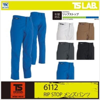 作業ズボン 作業服 作業着 リップストップ メンズパンツ COLOR LAB. tw-6112