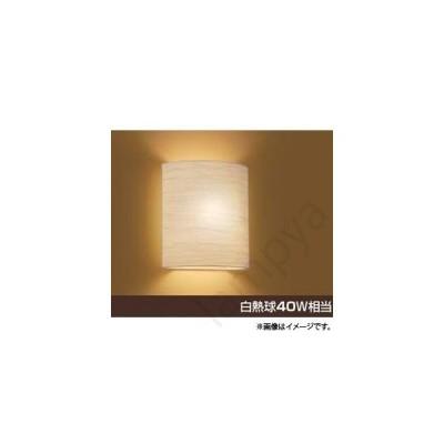 和風 LEDブラケットライト AB37685L コイズミ照明