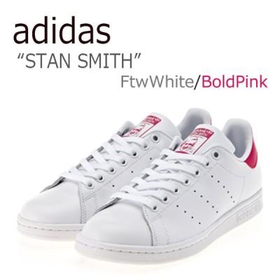 アディダス スタンスミス スニーカー adidas レディ—ス STAN SMITH White Bold Pink ホワイト ピンク CG4154 シューズ