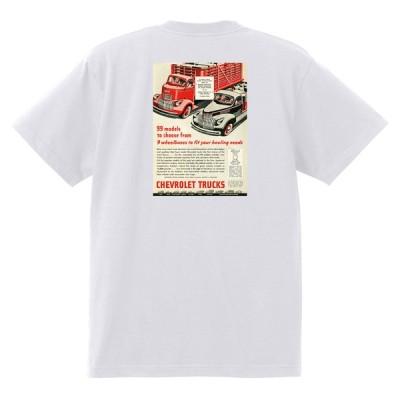 アドバタイジング シボレー 白 161 Tシャツ 1946 オールディーズ 50's 60's ローライダー ホットロッド フリートライン