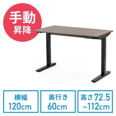 昇降デスク 手動タイプ スタンディングデスク 幅120cm 奥行60cm ブラウン木目 座りすぎ防止 EZ1-ERD028M
