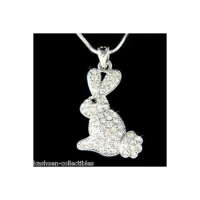 ネックレス インポート スワロフスキ クリスタル ジュエリー Cute Puffy Bunny Rabbit made with Swarovski Crystal Hare Easter Necklace Jewelry