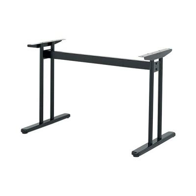 ハヤシ アルミダイキャストテーブル脚 サイズ:A580×高さ700mm迄指定可×間口(芯々)1000mm 品番:BT-SN-580 カラー:44