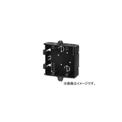 未来工業/MIRAI 台付スライドボックス(磁石付) 2ヶ用 SBW-G 102×109mm 入数:10個