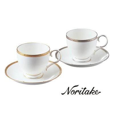 【ノリタケ】≪ロシェル≫ ティー・コーヒー碗皿ペアセット(色変り)