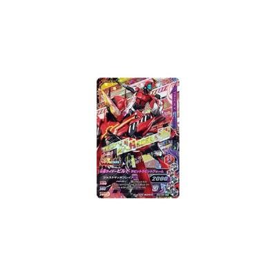 ガンバライジング/BM4-064 仮面ライダービルド ラビットラビットフォーム CP