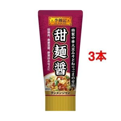 李錦記 甜麺醤 チューブ入り ( 90g*3本セット )/ 李錦記