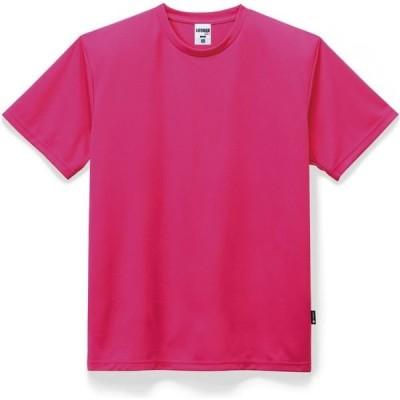 ボンマックス 4.3オンスドライTシャツ(ポリジン加工) ショッキングピンク M MS1154-29 1着(直送品)