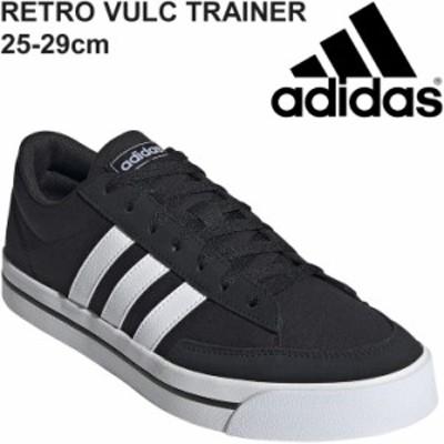 スニーカー メンズ コートスタイル シューズアディダス adidas RETRO VULC TRAINER M/スポーティ カジュアル LSL56 黒 ブラック 男性 靴