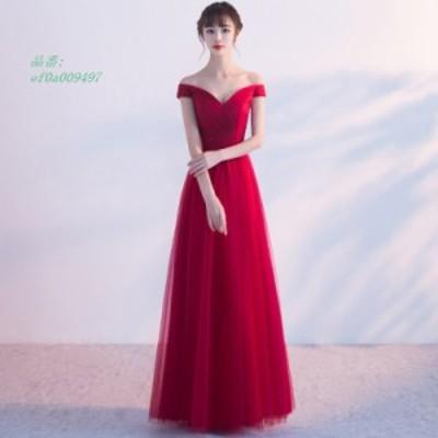 ドレス 結婚式 ワンピース フォーマルワンピース パーティードレス ロングドレス ロング丈 20代 Aライン 格安 大きいサイズ お呼ばれ ベ