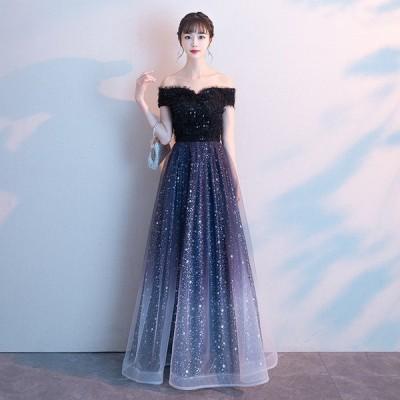 パーティードレス 安い 可愛い ワンショルダー 星 グラデーション ロングドレス イブニングドレス キャバ 結婚式 披露宴