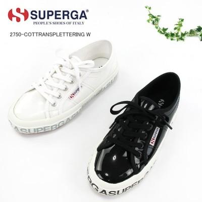 スペルガ SUPERGA 2750-COTTRANSPLETTERING W S00GT70 スニーカー 〔SK〕