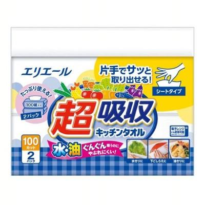 エリエール キッチンペーパー 超吸収 キッチンタオル シートタイプ 100組×2パック パルプ100% 大王製紙 (D)