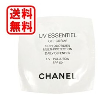 定形外送料無料 シャネル CHANEL UV エサンシエル ジェルクリーム 50(ミニサイズ)