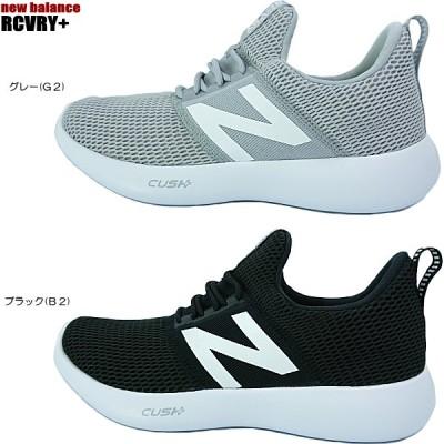 【あすつく即日発送】ニューバランス・new balance【RCVRY+】