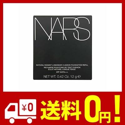 ナーズ/NARS ナチュラルラディアント ロングウェア クッションファンデーション(レフィル)#5881 [ クッションファンデ ] [並行輸入品]