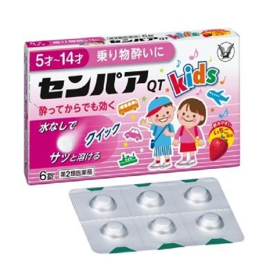 大正製薬 センパアQT<ジュニア> 6錠
