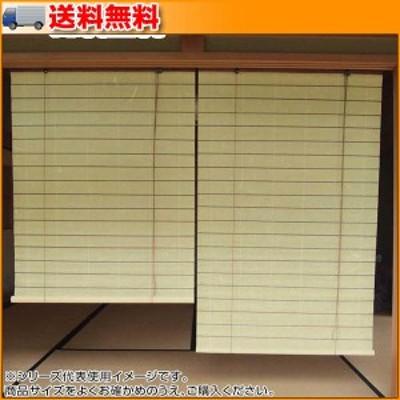 カラー和紙調スクリーン はちみつ 約幅88×丈180cm RH-1192 ▼おしゃれな障子風スクリーン