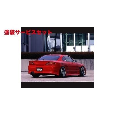 ★色番号塗装発送シルビア S15 VERTEX LANG リヤスポイラー