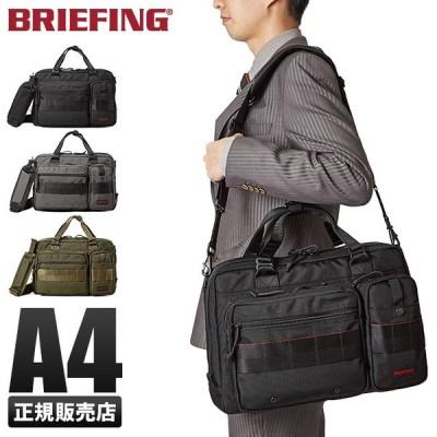 【QUO/1,000】ブリーフィング ビジネスバッグ メンズ ブランド シンプル 黒 2WAY A4 BRIEFING MADE IN USA brf174219◎
