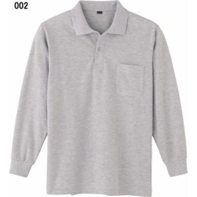 002ko 鹿の子長袖ポロシャツ 小倉屋(kokuraya)ポロシャツ・ニットS~5L ポリエステル65%・綿35%