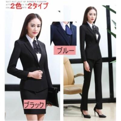 パンツスーツ スカートスーツ スーツ ビジネススーツ セレモニースーツ OL 上品 オフィスレディー 就職活動 七五三 通勤 大きいサイズ