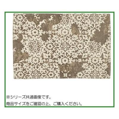 ゴブランシェニールマット バール 約45×75cm 270071300 b03