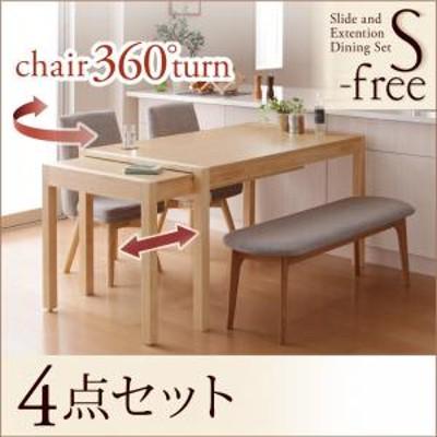 4点セット(テーブル+チェア2脚+ベンチ1脚) 木材カラー:ブラウン 生地カラー:ダークグレー S-free(エスフリー)