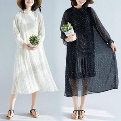 ロングワンピース ワンピース ロング丈 マキシワンピース ワンピース 大きいサイズ 春ワンピース 春 韓国 ファッション レディース 韓国