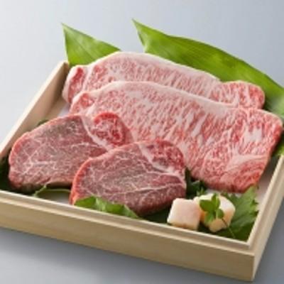 【A-646】実生庵 近江牛ヒレステーキ・サーロインステーキ各2枚 [高島屋選定品]