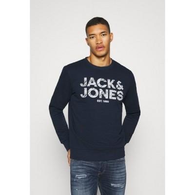 ジャック アンド ジョーンズ パーカー・スウェットシャツ メンズ アウター JJHERO  - Sweatshirt - navy blazer
