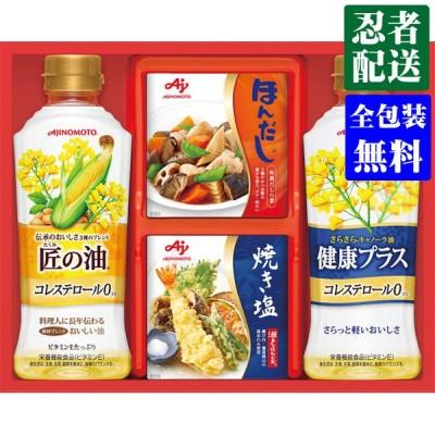A−15N 味の素 バラエティ調味料ギフト