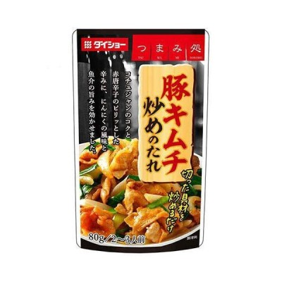 ダイショー 豚キムチ炒めのたれ 80g×40袋入