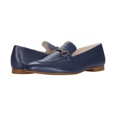 Paul Green ポールグリーン レディース 女性用 シューズ 靴 ローファー ボートシューズ Daphne - Space Leather