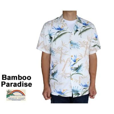 Paradise Found パラダイスファウンド アロハシャツ ハワイ製 バンブーパラダイス クリーム 「Bamboo Paradise」