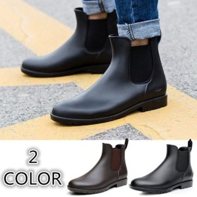 雨靴 メンズ レインシューズ 梅雨 雨具 レインブーツ ショートブーツ 雨対策アウター 靴 防水靴 ワークシューズ カーゴシューズ メンズ靴