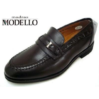 マドラス モデーロ 靴 メンズ ビジネスシューズ DL6513 本革 撥水仕様 ローファー ブラック