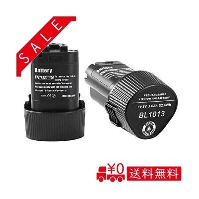 DOSCTT 互換 BL1013 マキタ10.8vバッテリー マキタ バッテリー マキタバッテリーBL1013互換バッテリー 10.8v マキタバッ
