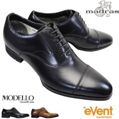 マドラス モデロ MODELLO DM8001 メンズ ビジネスシューズ ドレスシューズ  防水 撥水 ブラック レザー 日本製