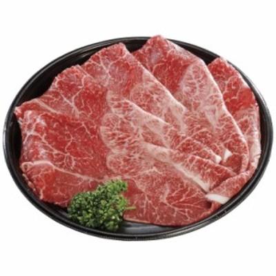 九州産黒毛和牛すき焼き 約320g L-Y-S032-1A