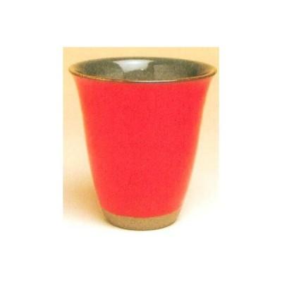 有田焼 真紅 フリーカップ 314015 サイズ:φ9.1×9.8cm