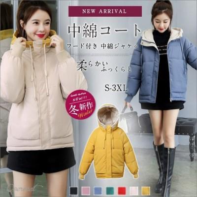 中綿ジャケット 中綿コート レディース 新作 ショート  フード付き 冬 ゆったり 大きいサイズ  シンプル おしゃれ アウター