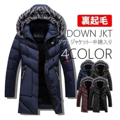 ダウンジャケット メンズ 中綿ジャケット フード付き ダウン ジャケット ダウンコート ブルゾン ダウン 大きいサイズ 暖かい 裏起毛 暖かい