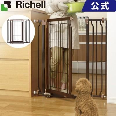 リッチェル Richell ペット用木製ハンズフリーゲート