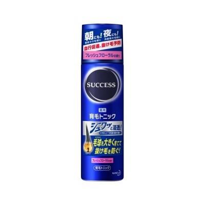 【医薬部外品】サクセス 薬用 育毛トニック フレッシュフローラルの香り 180g