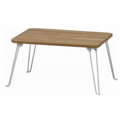 ちゃぶ台 ナチュラル/ホワイト 幅60cm テーブル 使い勝手のよい60cm幅コンパクトテーブル(代引不可)【送料無料】