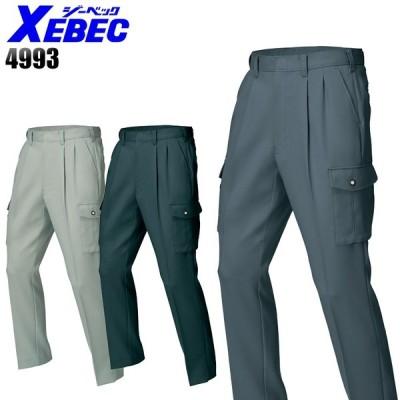 作業服 作業着 秋冬用 ツータック カーゴパンツ ラットズボン  メンズ ジーベックXEBEC 4993
