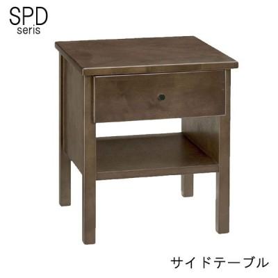サイドテーブル 幅40cm 引き出し1杯 カバ材 ダークブラウン ナチュラル リビングテーブル 机 つくえ ツクエ カントリー調 かわいい シンプル 北欧